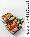 おせち お節料理 正月料理の写真 41171114