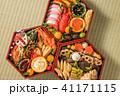 おせち お節料理 正月料理の写真 41171115