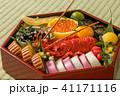 おせち お節料理 正月の写真 41171116