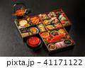 おせち お節料理 正月料理の写真 41171122