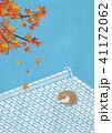 猫 紅葉 屋根瓦のイラスト 41172062