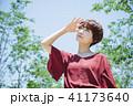 女性 UVケア 紫外線の写真 41173640