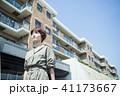 女性 旅行 鎌倉 ショートトリップ 散策 散歩 一人旅 41173667