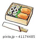 筆描き 食品 寿司 41174485