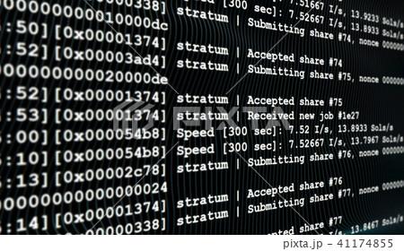 Cryptocurrency data engineer job