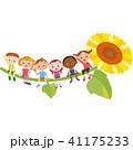 ひまわりに座る子供達 41175233