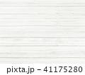 背景-板-木目 41175280