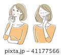 女性 悩み喜び セット 41177566