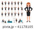 漫画 ビジネスウーマン ベクタのイラスト 41178105