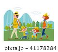 ハイキング 家族 トレッキングのイラスト 41178284
