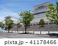 滋賀県立芸術劇場びわ湖ホール 41178466