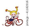 自転車と女の子 41182016