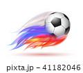 ボール 玉 球のイラスト 41182046