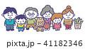 家族 三世代 人物のイラスト 41182346