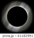 丸 渦 渦巻き 螺旋 銀 筆文字 41182991