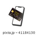 カード払い カード決済 クレジットカードのイラスト 41184130
