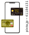 カード払い カード決済 クレジットカードのイラスト 41184131