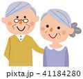 笑顔 シニア 夫婦のイラスト 41184280