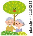 笑顔 シニア 夫婦のイラスト 41184282