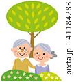 笑顔 シニア 夫婦のイラスト 41184283