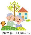 笑顔 シニア 夫婦のイラスト 41184285