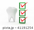 歯の衛生チェックのCG 41191254