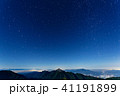 南アルプス・北岳稜線から見る月明かりの甲斐駒ヶ岳と北の星空 41191899