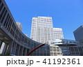 東京 都庁 高層ビルの写真 41192361