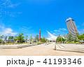 メリケンパーク 神戸海洋博物館 神戸市の写真 41193346