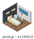 クリニック 医院 診療所のイラスト 41194610