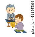 将棋をする人 41195394