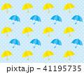 傘 柄 パターンのイラスト 41195735