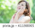 美容 女性 若い女性の写真 41198065