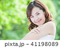 美容 女性 若い女性の写真 41198089