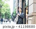 女性 ビジネスウーマン 人物の写真 41198680