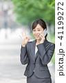 女性 ビジネスウーマン 人物の写真 41199272