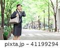 女性 ビジネスウーマン 人物の写真 41199294