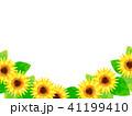 ひまわりのフレーム 41199410