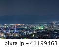 京都の夜景 (東山山頂公園展望台から) ※2017年4月撮影 41199463