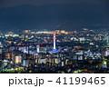 京都の夜景 (東山山頂公園展望台から) ※2017年4月撮影 41199465
