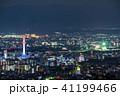 京都の夜景 (東山山頂公園展望台から) ※2017年4月撮影 41199466