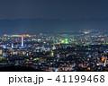 京都の夜景 (東山山頂公園展望台から) ※2017年4月撮影 41199468