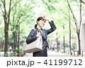 女性 ビジネスウーマン 人物の写真 41199712