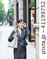 女性 ビジネスウーマン 人物の写真 41199752