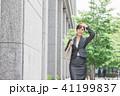 女性 ビジネスウーマン 人物の写真 41199837