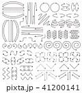 矢印 手書き風 セット 41200141