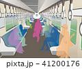 電車 車内 通勤のイラスト 41200176