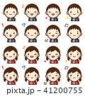 ベクター セット 表情のイラスト 41200755