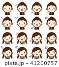 初々しいカップル 学生 男女 顔 表情 かわいい アイコン セット 41200757