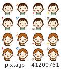 ベクター セット 表情のイラスト 41200761